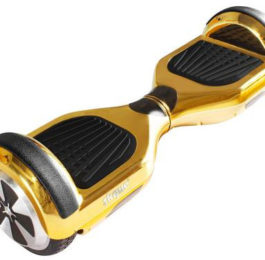 Best Gold Hoverboards